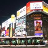 『札幌市電 A1200形 ポラリス』の画像