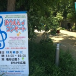『東日本大震災被災地復興応援コンサート 3月22日(日)開催』の画像