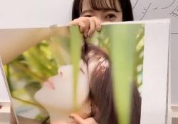 マジか!斉藤優里、写真集の1ページを先行公開!!!!!