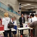 『【乃木坂46】本日の握手会、今野さんレーンから菊地さんレーンにwwwwww』の画像