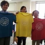 『【熊本】全国水泳大会ボランティア大募集』の画像