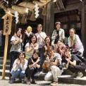 【お知らせ❗️】明日3/31石川レイキのみ、初級以上で会員参加 可能❗️