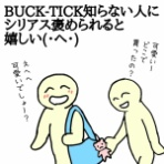 BUCK-TICK GALLERY