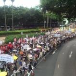 『返還から19年ー「7.1デモ」開催される』の画像