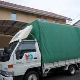 『高知県にサータ社のポスチャーコンフォートCQ・Q2マットを納品』の画像