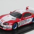 『43-0313 Toyota Supra #57 ル・マン24時間レースカーコレクション vol.14』の画像