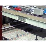 『お江戸日本橋』の画像