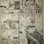 【朗報】両津勘吉さん、車ごとプレスされても逝かない強靭な肉体の持ち主だったwwwww