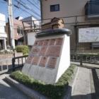『トキワ荘マンガミュージアムとその周辺 2020/02/18』の画像