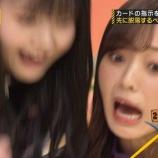 """『【乃木坂46】今回もwww 梅ちゃんの""""この顔""""キタ━━━━(゚∀゚)━━━━!!!』の画像"""