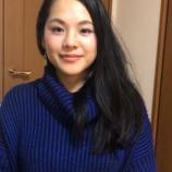 『コミュニケーション心理学:新入学の方ご紹介:久保田菜月さん』の画像