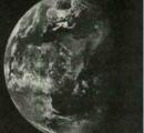 地球は空洞 地底人が住んでる 元CIAのスノーデンが暴露(画像あり)