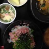 『今日の桜町の昼食(ネギトロ丼)』の画像