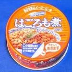 缶詰にクモ混入か...製造のはごろもフーズ公表せず