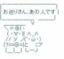 郷ひろみさん母、特殊詐欺で200万円被害 郷ひろみさんを名乗る男から