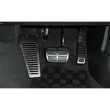 『【FAQ】maniacs Original Footrest Cover for Audi(A4(8K)/A5(8T))について』の画像