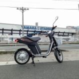 『【悲報】磐田駅近くのEVバイクのレンタルサービスが2016年3月をもって終了していた件』の画像