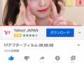 【悲報】元av女優の古都ひかるさん、35歳(推定)にもなってツインテ&ぶりっ子顔をしてしまう、、(画像あり)