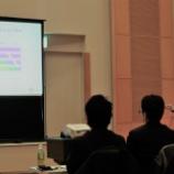 『山形県中小企業家同友会さん例会にて講演いたしました』の画像