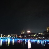 『乙川で「泰平の祈り」そして岡崎イエヤスコウイルミネーション2017点灯式へ!』の画像
