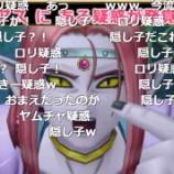 『超ドラゴンクエストX TV~「トビアス外伝」』の画像