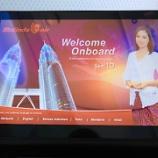 『マリンドエア ビジネスクラスの旅 美味しい機内食はLCCのイメージを覆してくれました!! 続き』の画像