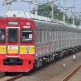 『東急8000系8003F(タンゲラン線運用)』の画像