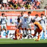 『[新潟] MF加藤大が2019シーズンのキャプテン就任!!「身の引き締まる思い…悔しい思いを繰り返してはいけません 」』の画像