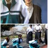 『【乃木坂46】ドラマ『3年A組』で着てるジャージ『あさひなぐ』のジャージと同じ・・・!?』の画像