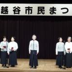 詩吟教室 東武岳風会・杳吟会(埼玉地域の認可団体)