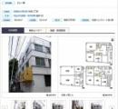 ラーメン二郎入りビル販売中 / お値段1億4000万円「二郎から家賃収入得て二郎を食う生活」