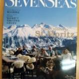 『雑誌 SEVEVSEASに掲載されました』の画像