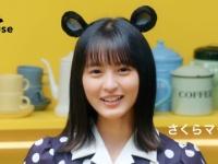 【乃木坂46】マウス新WebCMの遠藤さくらが可愛すぎる!!!(画像あり)