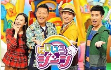 『【テレビ】にじいろジーン ★修正4 ベッキー生出演』の画像