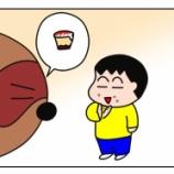 『「4コマ熟語」シリーズ(4)これが解けたらIQ○○?!』の画像
