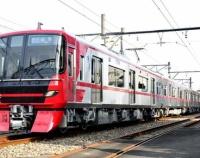 『名古屋鉄道 9500系電車のお披露目』の画像