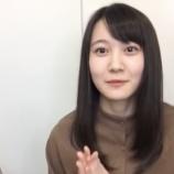 『【乃木坂46】新4期生・松尾美佑の分かっていること全て・・・』の画像