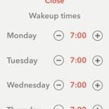 『まるでオカンのような iOSアプリ「to bed」』の画像