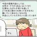書籍化・連載ウラ話②【やる?やらない?】