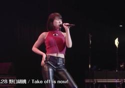 ハロプロ研修生・野口胡桃ちゃんが15歳とは思えないセクシーすぎるスタイルを披露!