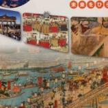 『【読書におススメの一冊】東海道中膝栗毛/十返舎一九』の画像