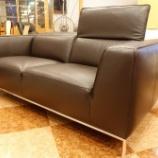 『イタリア・LOOP&CO社のソファ・BARDOLINOの人気の秘密』の画像