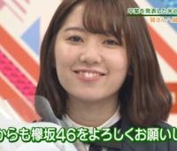 【欅坂46】卒業するよねさんから皆さんへ