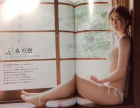 アップアップガールズ(仮)の森咲樹さんのグラビアがグラビアアイドル並みのエロい雰囲気が漂ってるわけだが。。。