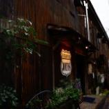 『北浜alley』の画像
