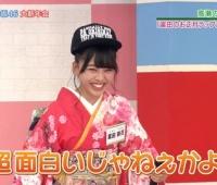 【欅坂46】富田鈴花、毎日伊達巻食べていた!?ラップうまくなってるなwwwww【欅って、書けない?】