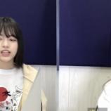 『【乃木坂46】なぜそれをwww 林瑠奈が今生配信で着ているTシャツ、即座に特定されるwwwwww』の画像