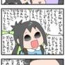 日本人にも難解な日本語
