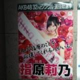 「指原さん祭」第二弾の被害者はNMB48山本彩。他、5月9日のニュースと10日のテレビ