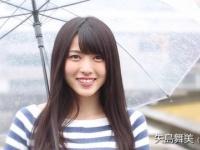 【難題】矢島舞美と白石麻衣どっちが美人だと思う?